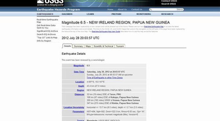 グリーンランドやミャンマーで地震 パプアニューギニアM6.5
