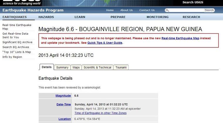 バヌアツM6.0、パプアでもM6.7の地震発生