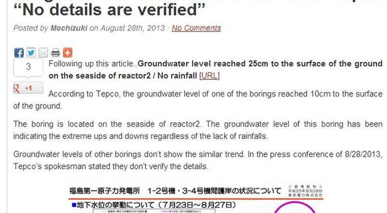 【原発】 地下汚染水が地表まで10cm 危機的状況か