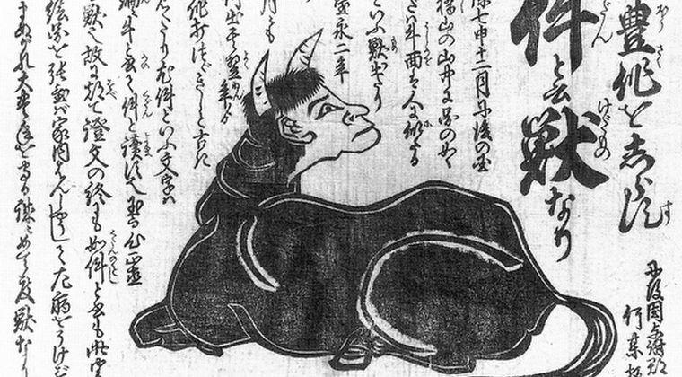 【九州】人の顔のした「牛」がいたんだけど...