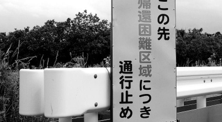 【福島原発】2号機で約20~40ペタベクレル、3号機で約30ペタベクレル(ペタは1千兆倍)…とんでもない高濃度の汚染が判明してしまう