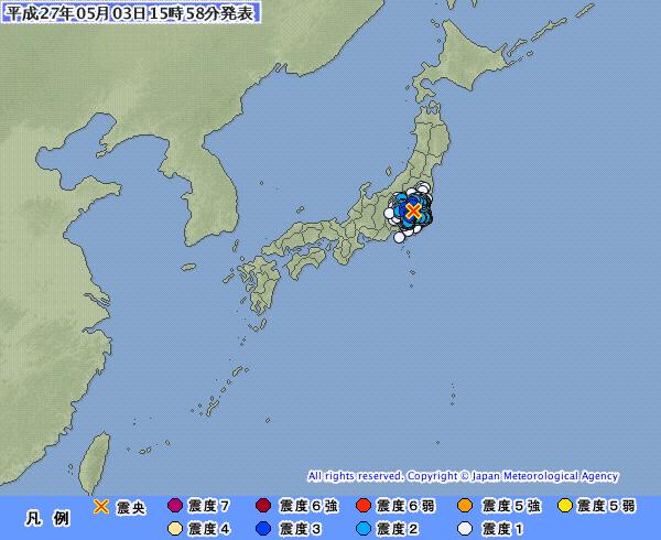 関東地方で最大震度3の地震 M4.4 震源地は茨城県南部