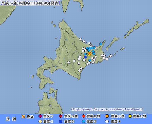 北海道で震度5弱の地震 M5.0 震源地は釧路中南部…地震予知していた早川氏、的中か