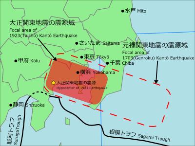 【大津波】相模トラフ地震の新想定発表…伊豆半島東部から南部で最大10~18mの津波が襲う