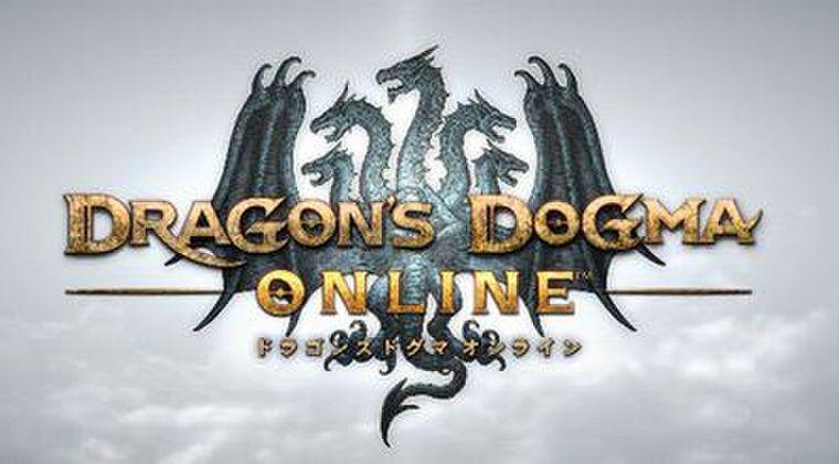 ASCII.jp:「ドラゴンズドグマ オンライン」4 ...