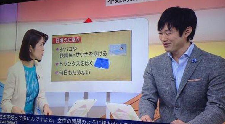 NHK「オナ禁してると不妊になる」オナニーはどんどんやるべき