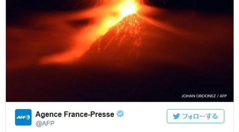グアテマラの「フエゴ山」が噴火活発化…上から2番目の警戒レベルを発令