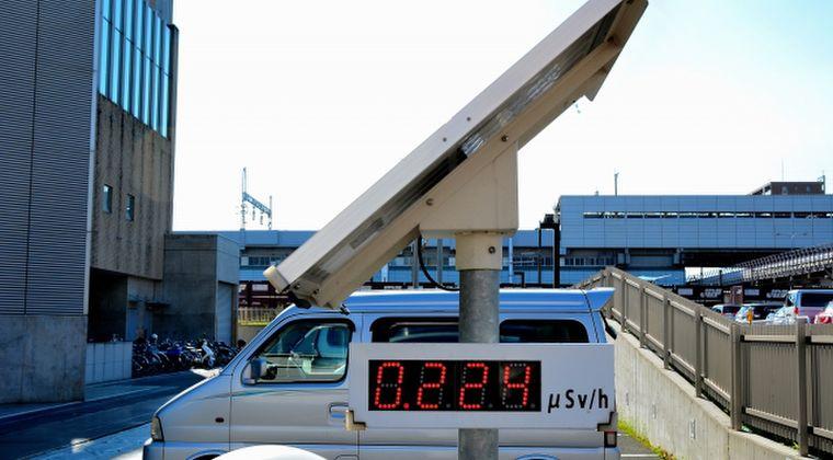 【怪しい】全国にある放射線監視モニタリングポスト4400ヶ所で大規模通信障害