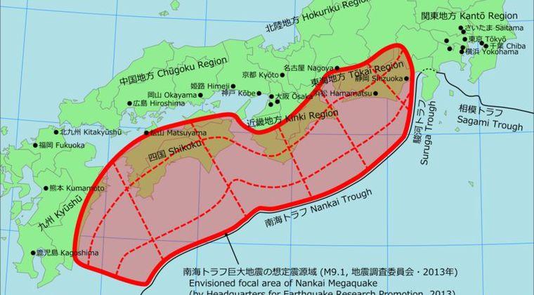 【南海トラフ】前回起きたとされる時から70年が経過…しかし、南海トラフ地震としてはかなり「小さい規模」でエネルギーを解放しきってないため、次に来るのはやはり「M9クラス型」か?