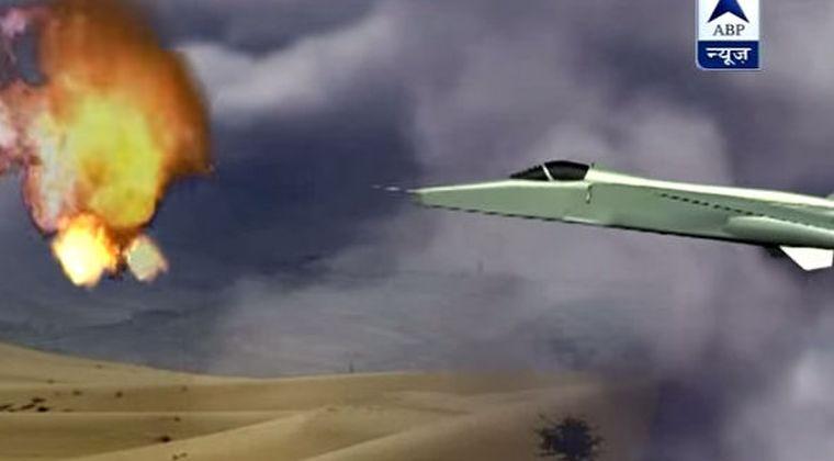 ロズウェル事件の再来?インドの空軍戦闘機が警告後「UFO」を撃墜…残骸を回収し、現在調査中