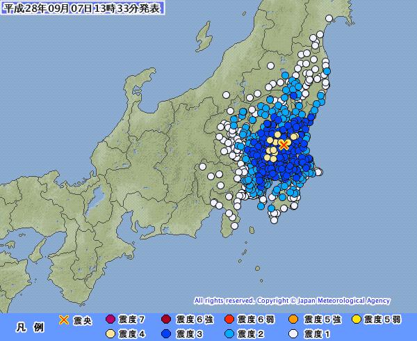 【長い揺れ】関東地方で最大震度4の地震発生 M4.9 震源地は茨城県南部 震源深さは約50km