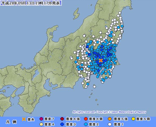 関東地方で最大震度3の地震発生 M4.8 震源地は埼玉県南部 深さ約80km