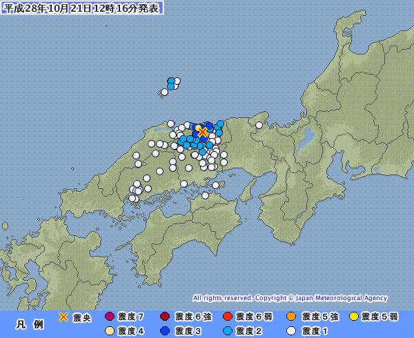 鳥取で最大震度4の地震発生 M4.2 震源地は鳥取県中部 深さ約10km