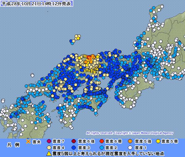 鳥取で最大震度「6弱」の地震が発生 M6.6 震源地は鳥取県中部 深さ約10km