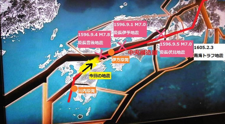 専門家「中央構造線で発生している地震だ。1596年には数日のうちに大分~愛媛~京都で大地震が起きてる。」「南海トラフ巨大地震の前兆かもしれない」