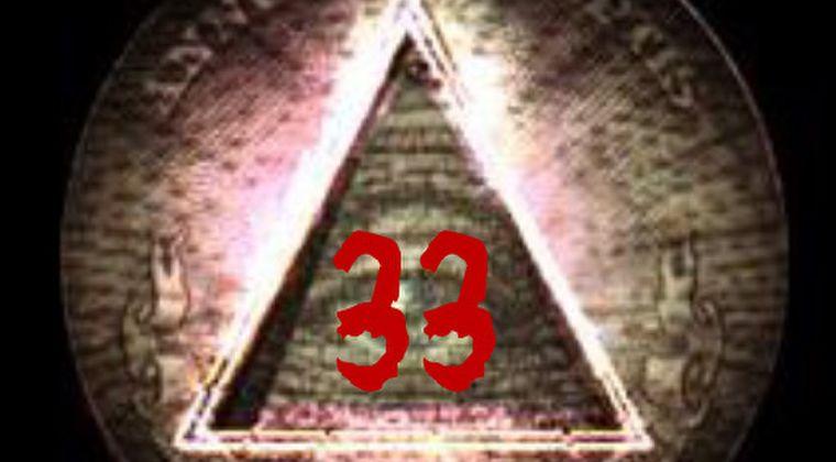 【陰謀論】イルミナティやフリーメイソンがこだわる「33」の数字になる → 「3月11日と11月22日」人工地震の証拠だろ