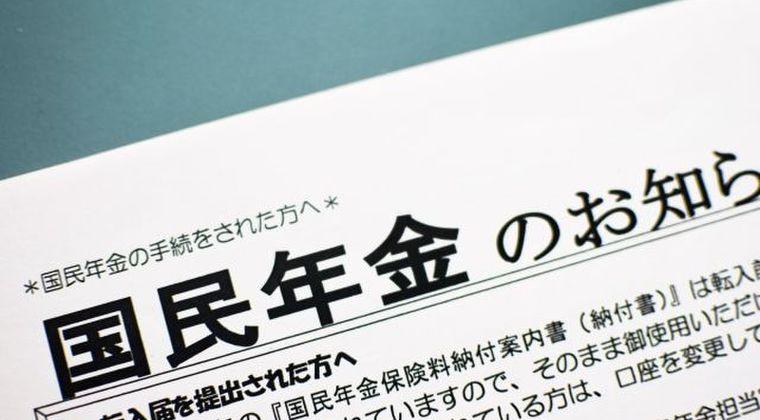 【死ぬまで働け】日本政府「年金の繰り下げ受給を75歳に引き上げる」