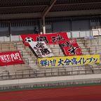【2016-17高校サッカー】大分vs滝川第二