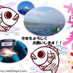 2016-12-31漕ぎ納め