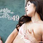 【エロ画像】綺麗なお姉さんのヤラシイ姿を今日のオカズに。Vol.49