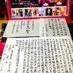 nh-mai.com「ニューハーフヘルス・レディー舞の寝室」に記事をアップしました。|/blog-entry-1298.html