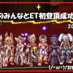 ブログ用SS集 01