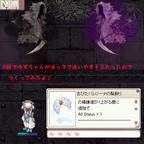 ブログ用SS集5