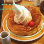 ブログ用SS集06