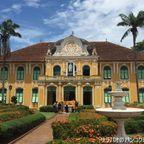 アバイブーベ 病院 タイ医学博物館はタイの薬草や医学に関する博物館 in プラーチーンブリー県