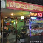 インディアン・フードは安くて美味しいお勧めのインド料理店 on ジェルーンナコーン道路