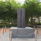 アユタヤ日本町跡でアユタヤにあった日本町の歴史を勉強してきた