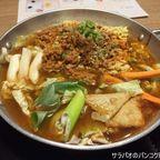 トッポギ鍋専門店 レッド・サンでトムヤムスープのトッポギ鍋を食す in サイアム・スクエア
