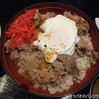 九州台所 よかよかで新ランチメニューの黒豚丼を食す on ソイ ルアムルディ