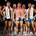 全国の自衛隊員たちが肉体美を競うコンテストを主催する団体の公式本