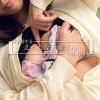 男を勃たせる…誘惑するえっちなお姉さんのエロ画像 Vol.194
