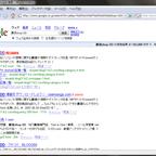 Googleの検索結果にはてなブックマーク件数を表示させよう! - Firefox編