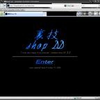 Microsoft 「Internet Explorer 7」 正式版を公開開始!!!