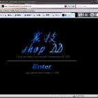 Microsoft 「Internet Explorer 7」日本語正式版を公開!!!