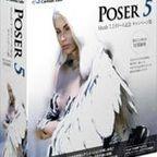 48時間限定 Poser 5 日本語版が無料公開中!!!
