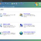 Microsoftスパイウェア対策ソフトWindows Defender日本語正式版公開!!!