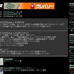 XYZStartupでパソコンの起動を高速化しよう!!!