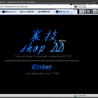 Internet Explorer 7 β3 日本語版が公開!!!