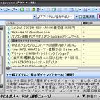 複数ブラウザのブックマークを一括管理する「iCBM3」!!!