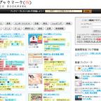 ニコニコブックマーク(仮) - NICO NICO BOOKMARKが公開!