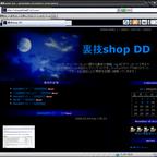 Internet Explorer 7 Beta2 日本語版が公開されました!