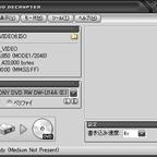 DVD Decrypterでイメージファイルを焼こう!
