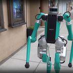 スタスタ歩く!二足歩行のロボット!!