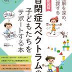 児童教育・学習教材