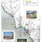 第4回土佐乃国横断遠足コースマップ