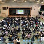 2019.4合同高校説明会日野第二中